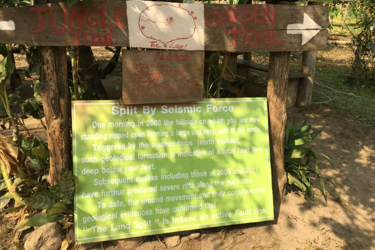 Een bord bij de ingang met informatie over de ontstaansgeschiedenis