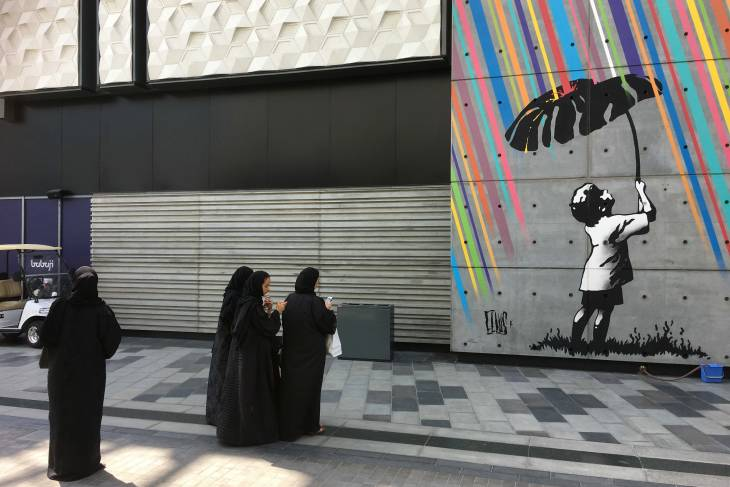 Banksy in Dubai!