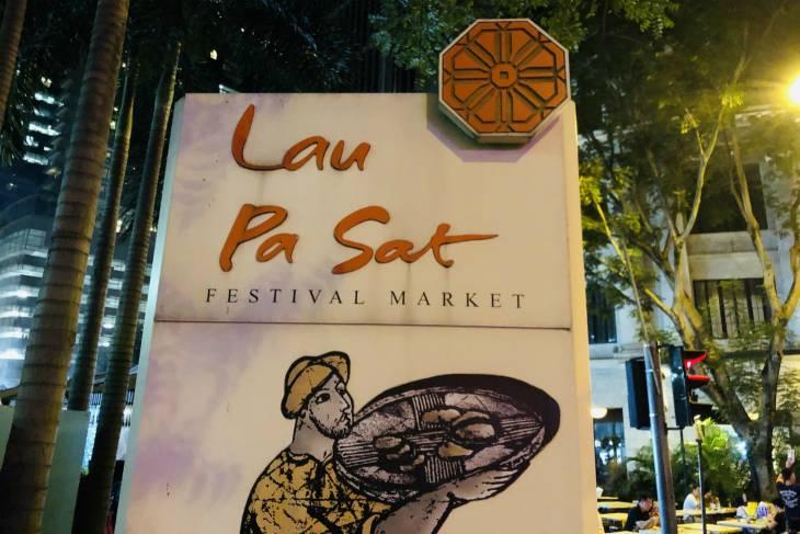 Lau Pa Sat: saté in Singapore - RonReizen
